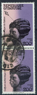 Gabon, 200f, Coiffure Gabonaise, 1981, Obl, TB jolie Paire Verticale - Gabon