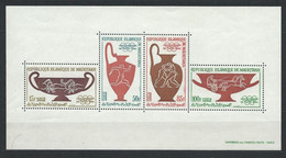 Mauritanie YT Bloc 2 Neuf Sans Charnière XX MNH Sport - Mauritania (1960-...)