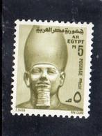 CG68 - 1973 Egitto U.A.R. - Ramses II - Neufs