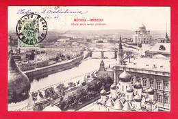E-Russie-70P230 MOSCOU, Vue Générale, Phototypie Scherer, Nabholz, Verso Petit Métier, Le Rémouleur, Cpa 1901 BE - Russia