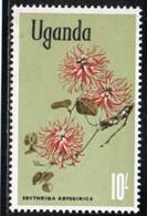 OUGANDA 1969 ** - Uganda (1962-...)