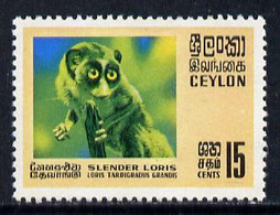 Ceylon 1970 Wildlife 15c (Slender Loris) With Magenta Omitted (animal Is Yellow Instead Of Brown) U/m SG 562a* - Sri Lanka (Ceylon) (1948-...)
