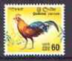 Ceylon 1964-72 Junglefowl 60c Def With Blue Shifted 5mm To Left, U/m SG 494var - Sri Lanka (Ceylon) (1948-...)