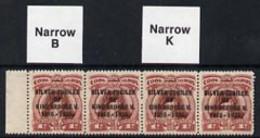 Cook Islands 1935 KG5 Silver Jubilee 1d Capt Cook Red-brown & Purple-lake Shade Strip Of 4 Narrow 'K' And Narrow 'B' Var - Cook Islands