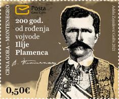 2021 The 200th Anniversary Of The Birth Of Duke Ilija Plamenac, Montenegro, MNH - Montenegro