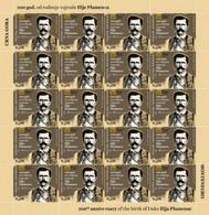 2021 The 200th Anniversary Of The Birth Of Duke Ilija Plamenac, Sheet Of 20 Stamps, Montenegro, MNH - Montenegro