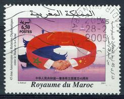 Maroc, Relations Diplomatiques Avec La Chine, 2003, Obl, TB - Morocco (1956-...)