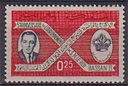MAROC 1966 Y&T N° 499 N** - Morocco (1956-...)
