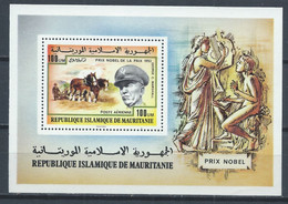 Mauritanie YT Bloc 17 Neuf Sans Charnière XX MNH - Mauritania (1960-...)