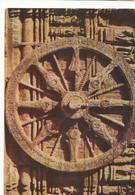 CPM, Inde ,N°109, Sun Chariot Whheel ,Konarak ( India) ,Ed. V.T. - Inde