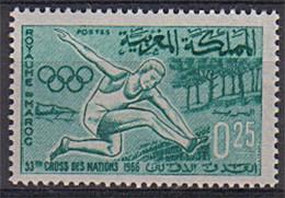 MAROC 1966 Y&T N° 500 N** - Morocco (1956-...)