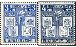 Ref. 631804 * MNH * - YUGOSLAVIA. 1940. ENTENTE BALKANICO . ENTENTE BALKANICO - Unclassified