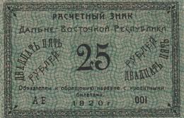 Russie 25 Roubles Sibérie De L'Est 25 Roubles 1920 - Russland
