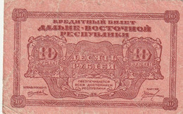 Russie10 Roubles Sibérie De L'Est  1920 - Russland