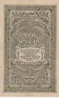 Russie 3 Roubles Sibérie De L'Est  1920 - Russland