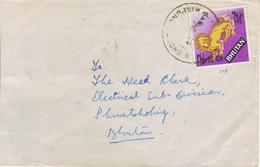 BHUTAN  Inlandsbrief Mit Überdruckmarke Nach Phuntsholing  Cover 1970 - Bhoutan