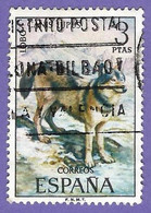 España. Spain. 1972. Edifil # 2104. Fauna Hispanica. Lobo - 1971-80 Used