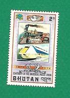 1974 N° 439 TRAIN NEUF - Bhoutan