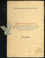 BUDAPEST 1910. Lipótvárosi Casino , Ünnepi Lakoma Mikszáth Kálmán 40 éves írói Jubileuma Alkalmából, Étlap, Menükártya - Unclassified