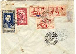 LETTRE Du CAMBODGE - Cambogia
