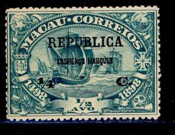 ! ! Lourenco Marques - 1913 Vasco Gama On Macau 1/4 C - Af. 101 - MH - Lourenco Marques