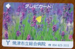 GIAPPONE  Gift Card TV Fiori Farfalle Flower - Sun Flower 1000 ¥ - Usato Prepaid Card - Tarjetas De Regalo