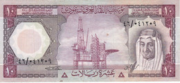 BILLETE DE ARABIA SAUDITA DE 10 RIYAL DEL AÑO 1977   (BANKNOTE) - Saudi Arabia
