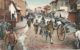 BULGARIE, BULGARIA, Canons De Forteresse Turcs Trophees Bulgares D' Andrinople, Original Old Postcard, Unposted - Bulgaria