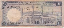BILLETE DE ARABIA SAUDITA DE 10 RIYAL DEL AÑO 1968  (BANKNOTE) - Saudi Arabia
