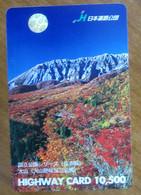 GIAPPONE Ticket Biglietto Pedaggio  Paesaggi Montagne Highway Card 10,500 ¥ - Usato - Other