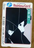 GIAPPONE Ticket Biglietto Arte Treni Metro Bus Rainbow  Card 1.000 ¥ - Usato - World