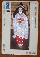 GIAPPONE Ticket Biglietto Treni Metro Bus - Arte  Donna Kimono Railway SF Card 1000 ¥ - Usato - World