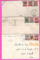 Lot De 6 Lettres Entières ALGERIE Série Des Armoiries Belles Compositions Et Oblitérations 1948/49 - Brieven En Documenten