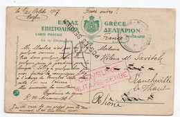 1918. WWI GREECE,CORFU,SERBIA MILITARY POST TO FRANCE,POSTES SERBES,SERBIAN MILITARY CENSOR IN RED - Serbie