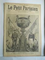 LE PETIT PARISIEN N°355 - 24 NOVEMBRE 1895 - PRESENT DU TSAR VASE OFFERT A LA VILLE DE PARIS - DRAME MONTPELLIER ABDUL - 1850 - 1899