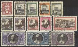 VATICANO 1933 - Giardini E Medaglioncini - Serie Non Completa Usati (1079) - Gebraucht