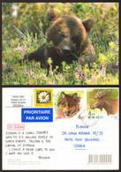 Estonia Brown Bear  Nice Stamp #29893 - Estonia