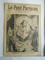 LE PETIT PARISIEN N°361 - 5 JANVIER 1896 - ARRIVEE DE LA NOUVELLE ANNEE - CARAVANE ATTAQUEE LOUP EN SIBERIES - 1850 - 1899