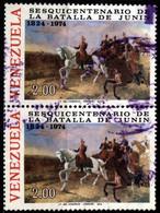 Venezuela 1974 Mi 1987 Bolivar At Battle Of Junin - Venezuela