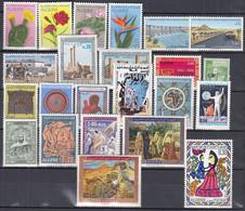 ALGERIEN Jahrgang 1969, Postfrisch **, 517-539, Komplett - Algérie (1962-...)