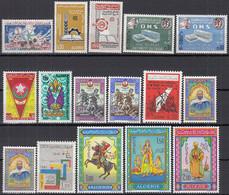 ALGERIEN 451-466, Postfrisch **, Aus 1966 - Algérie (1962-...)