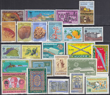 ALGERIEN Jahrgang 1970, Postfrisch **, 540-563, Komplett - Algérie (1962-...)