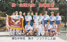 Télécarte JAPON / 110-016 - SPORT - TENNIS - JAPAN Phonecard - 322 - Deportes