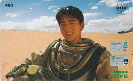 Télécarte JAPON / 110-011  - SCAPHANDRIER SCAPHANDRE Plongée ** VISA ** - DIVER DIVING - JAPAN Phonecard - 526 - Deportes