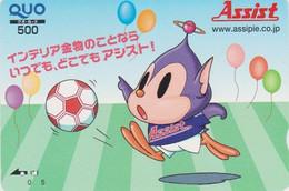 Carte Prépayée JAPON - SPORT - FOOTBALL & Ballon - Robot Balloon Comics JAPAN Prepaid QUO Card  - 1369 - Deportes