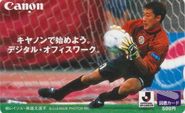 Carte JAPON - SPORT - FOOTBALL J LEAGUE MARINOS / Gardien Pub Photo CANON - GOAL JAPAN Tosho Card - 1370 - Deportes
