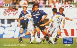 Carte JAPON - SPORT - FOOTBALL J LEAGUE MARINOS ** PEPSI COLA & NHK ** - SOCCER JAPAN Tosho Card - 1372 - Deportes
