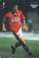 Carte JAPON - SPORT - FOOTBALL J LEAGUE Pub Mitsubishi - SOCCER JAPAN Prepaid QUO Card - 1375 - Deportes