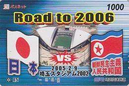 Carte JAPON - Sport - FOOTBALL  - JAPAN VS NORTH KOREA - Stade Stadium - SOCCER Prepaid Card - FUSSBALL - 1379 - Deportes
