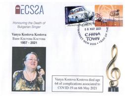 (PP 21) (Australia) COVID-19 Pandemic Related Death - Bulgarian Singer (6-5-2021) Vanya Kostova Kostova - Disease